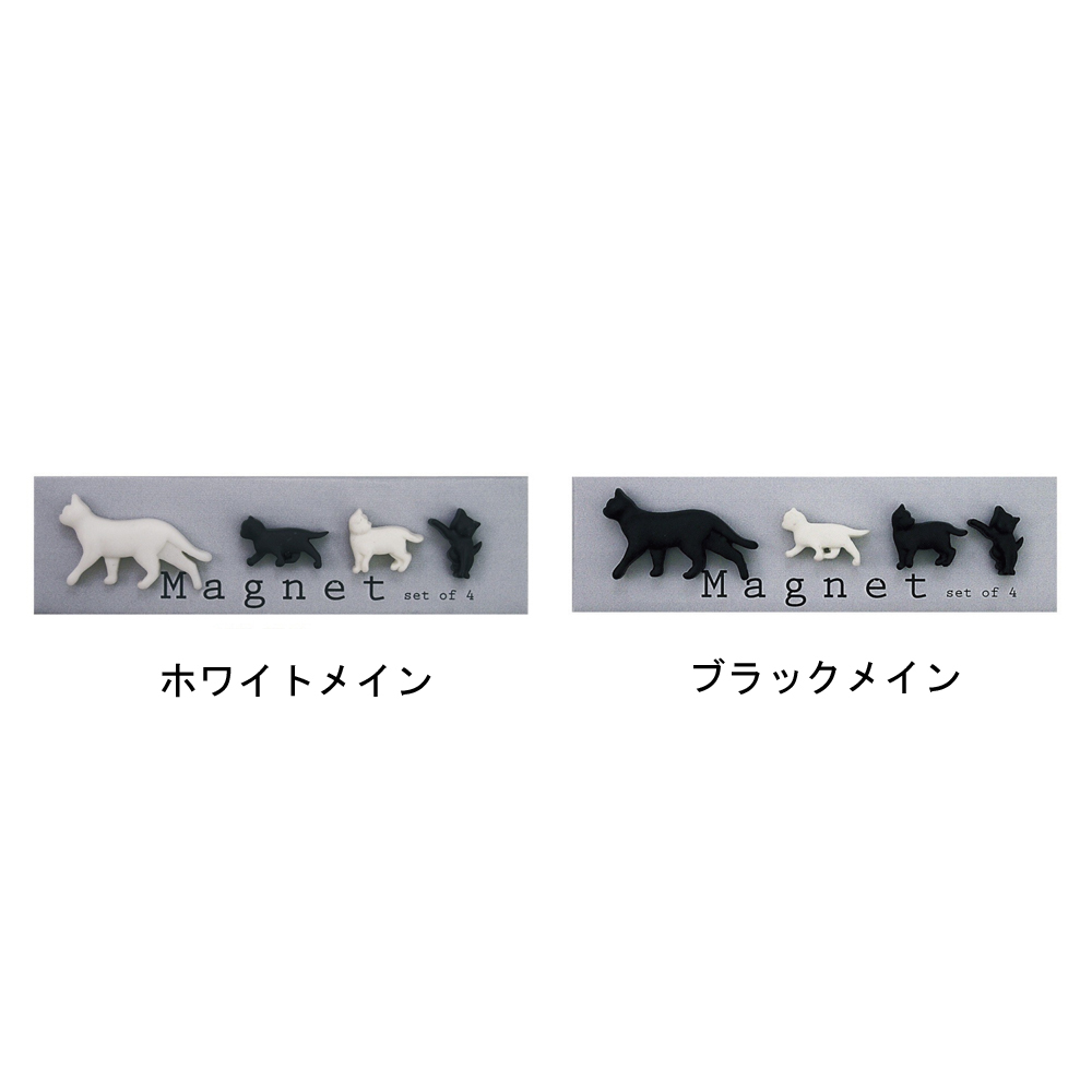 猫マグネット(親子猫セット)
