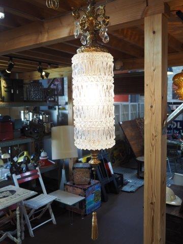 品番0235 ランプ / Lamp