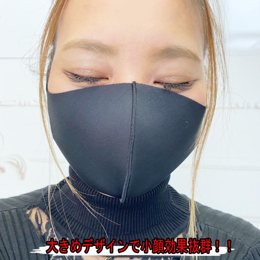オシャレ 布 マスク