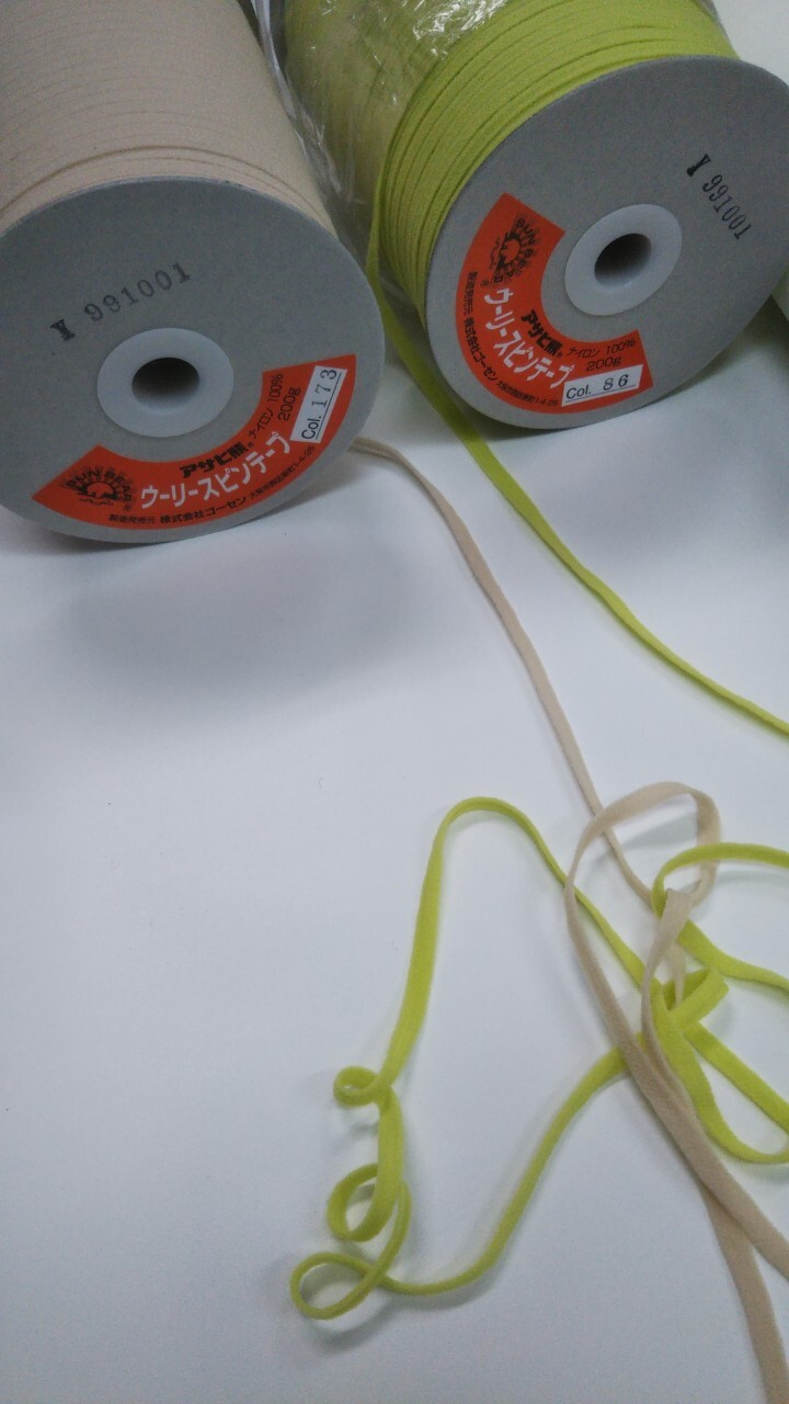 マスク用ゴムに(日本製) ウーリースピンテープ カラー 15m単位