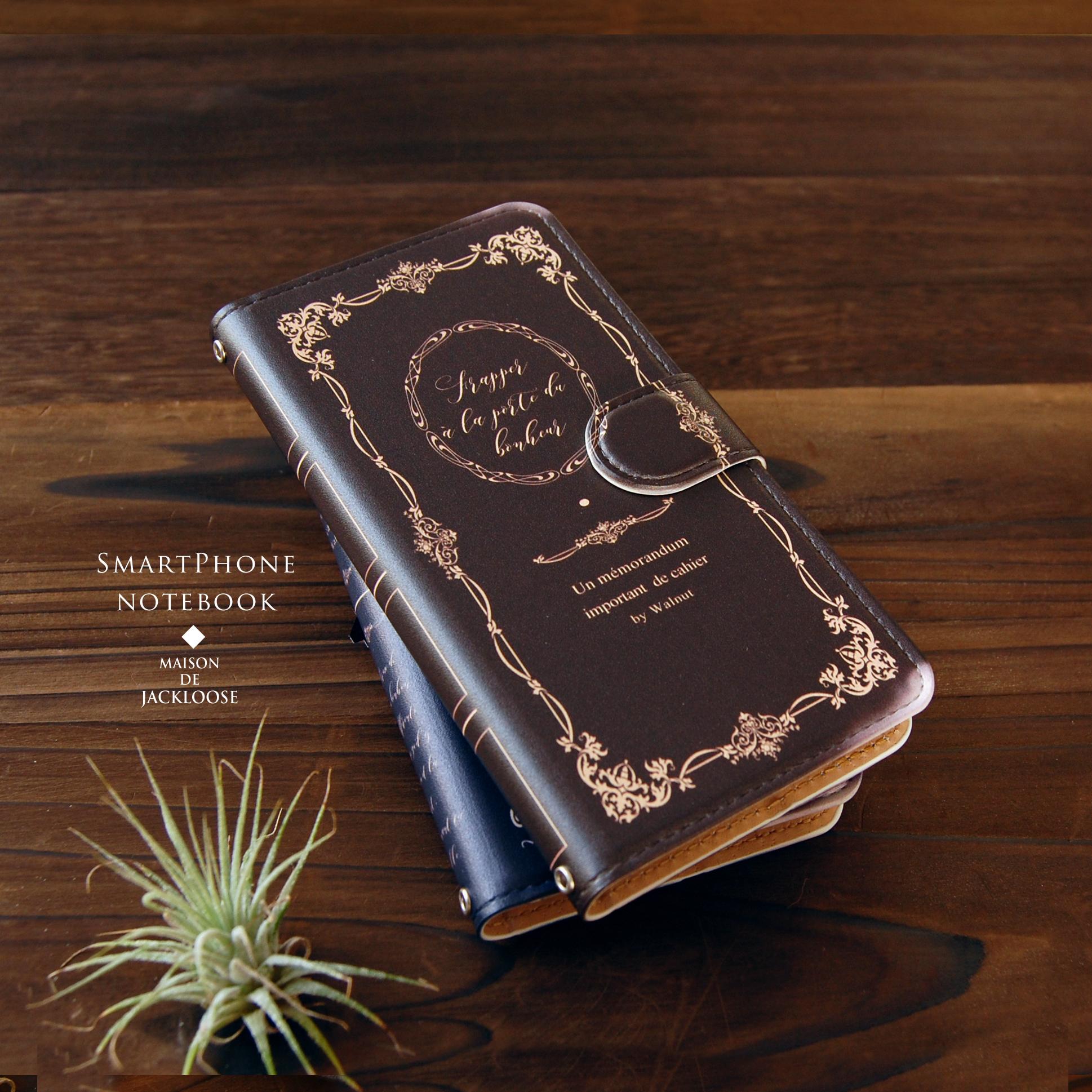 英国古書店 アンティーク風/Brown【iPhone・Androidスマホケース手帳型/ 専用カメラホール】