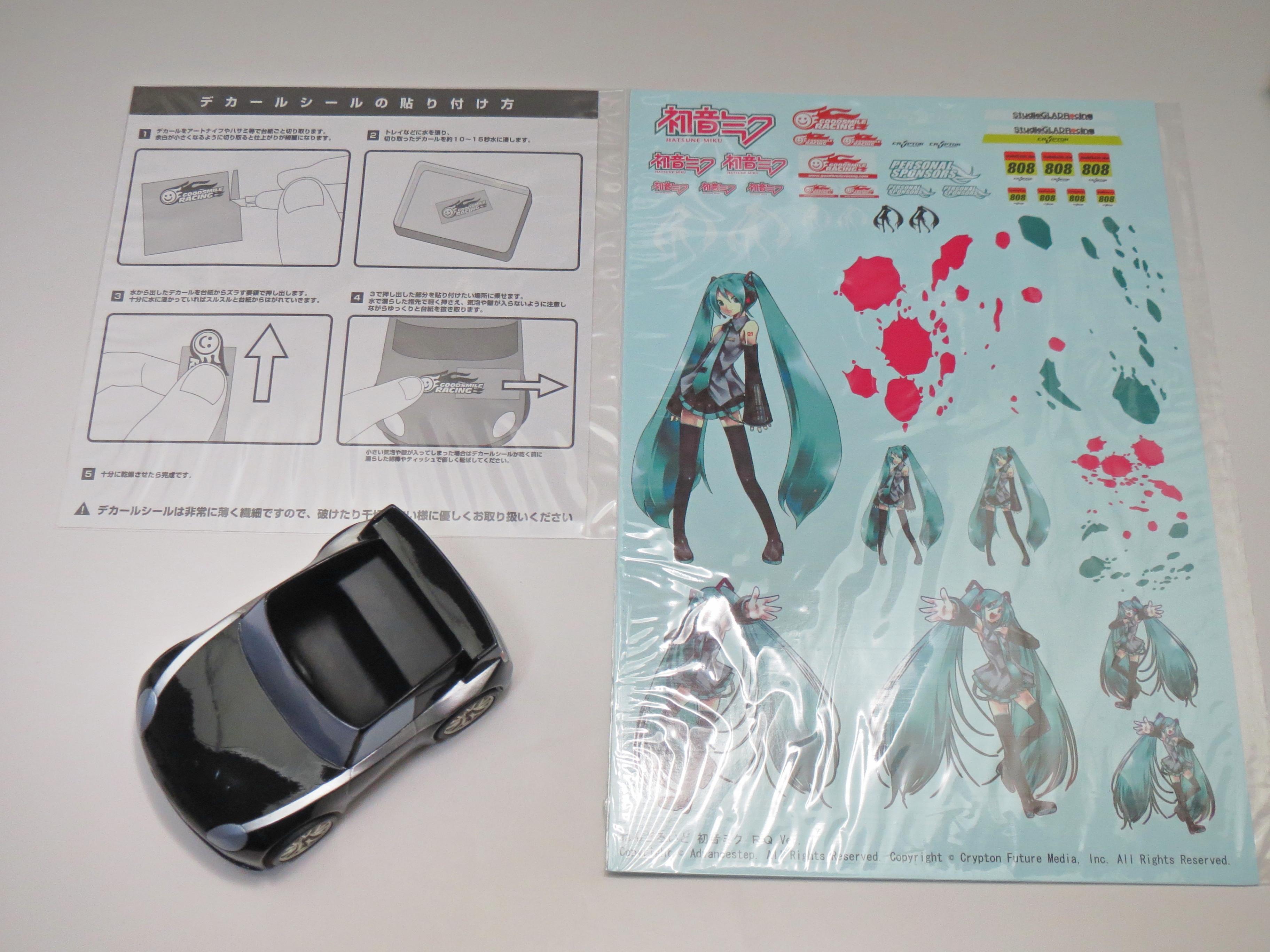 【SALE】【075】 初音ミク RQVer. 小物パーツ 車 (Bランク) ねんどろいど