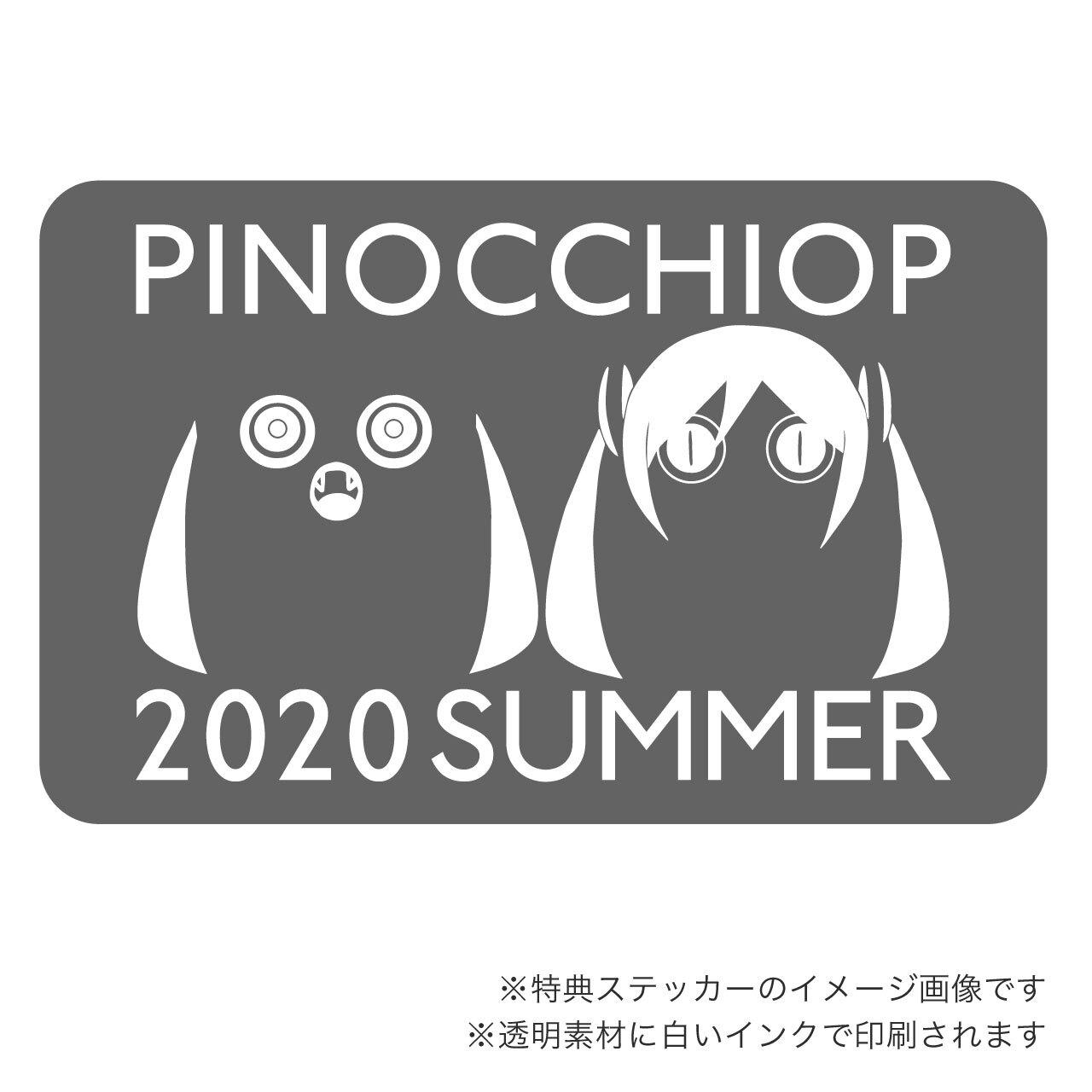 【受注生産再販】ピノキオピー - 八八 -パチパチ-  Tシャツ(バニラホワイト)+ステッカーセット - 画像3