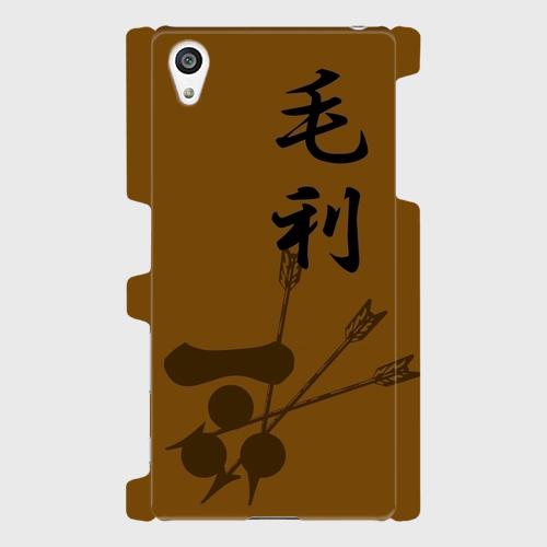 毛利氏家紋 / Androidスマホケース(ハードケース)