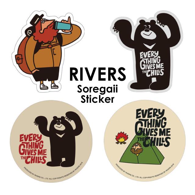 RIVERS SOREGAII STICKER
