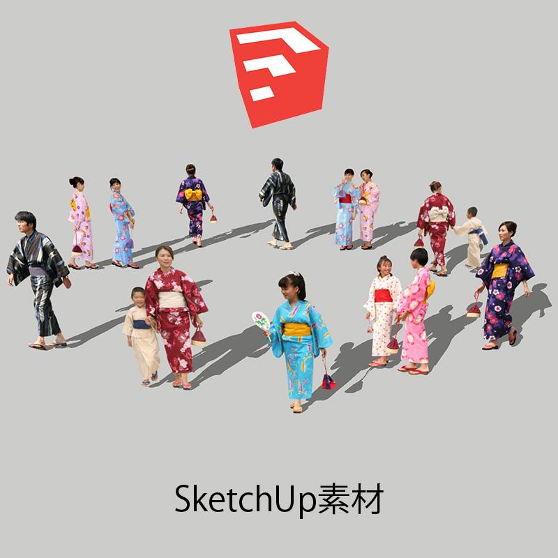 人物SketchUp 4p_set027 - 画像1