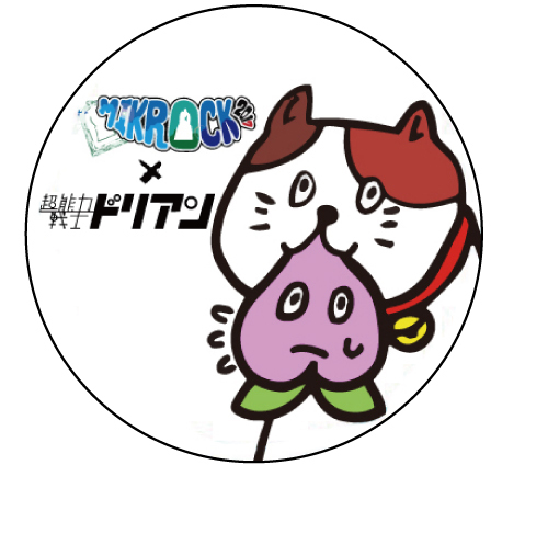 超能力戦士ドリアン x MIKROCK'17 コラボ缶バッジ