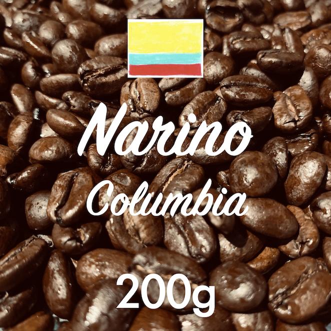 自家焙煎コーヒー豆「ナリーニョ(コロンビア)」 200g