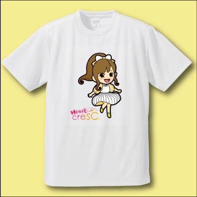 Heart Cresc. (ハートクレッシェンド) - キタガワユキ Tシャツ C