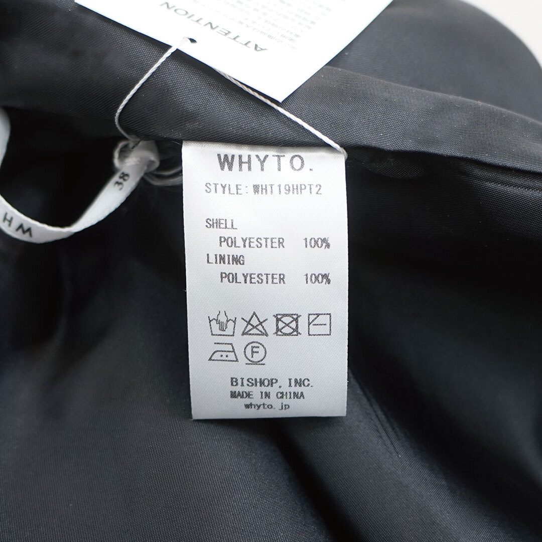 WHYTO. ホワイト ダブルクロスサテンテーパードパンツ (品番wht19hpt2)