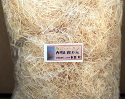 モクパッキン 100g【ショウジョウバエの足場】