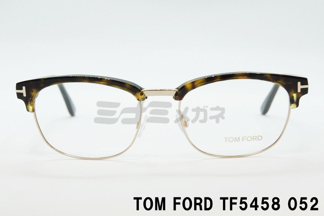 【正規取扱店】トムフォード TOM FORD TF5458 052 メガネ フレーム クラシック メタルフレーム