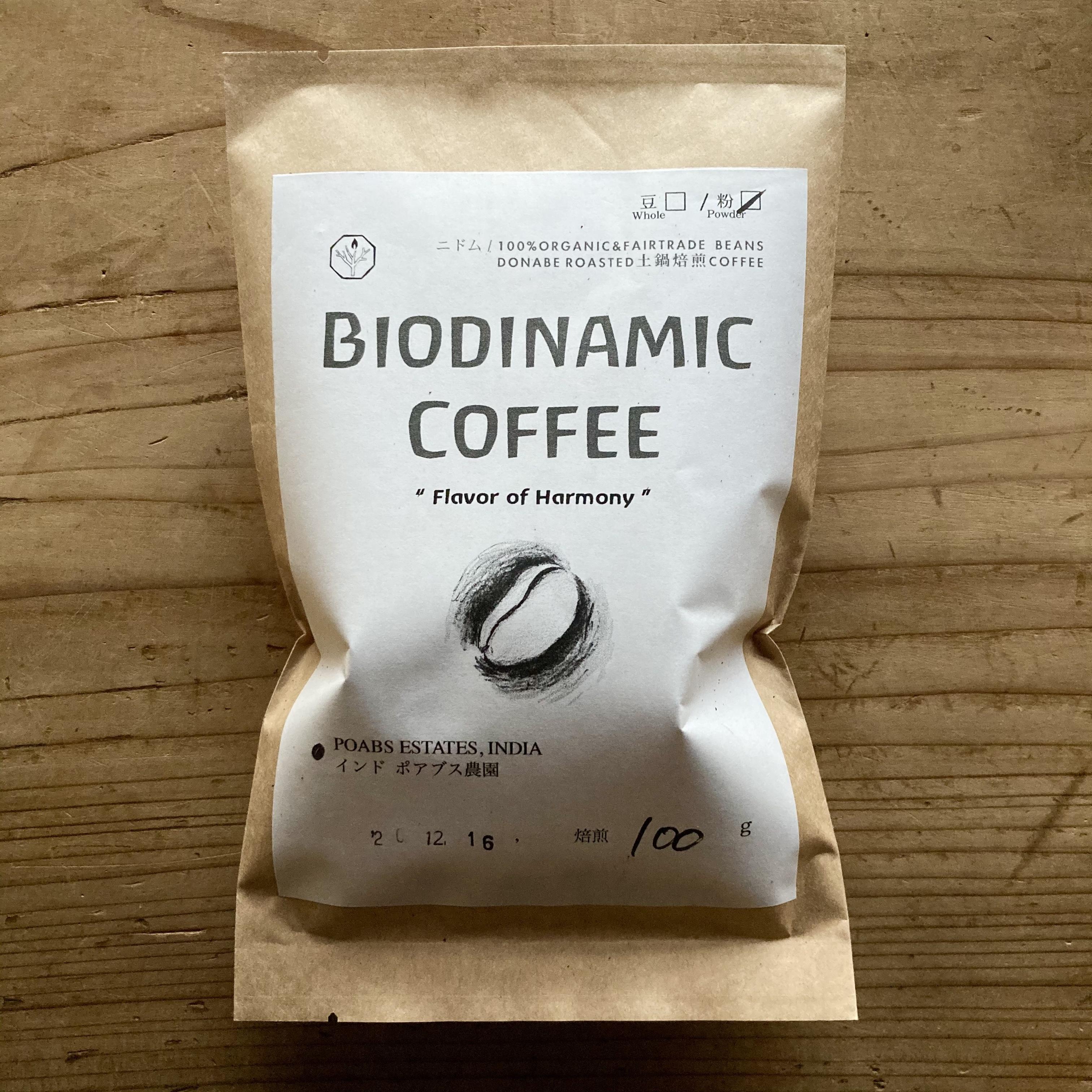 BIODINAMIC COFFEE 豆 100g - 画像1