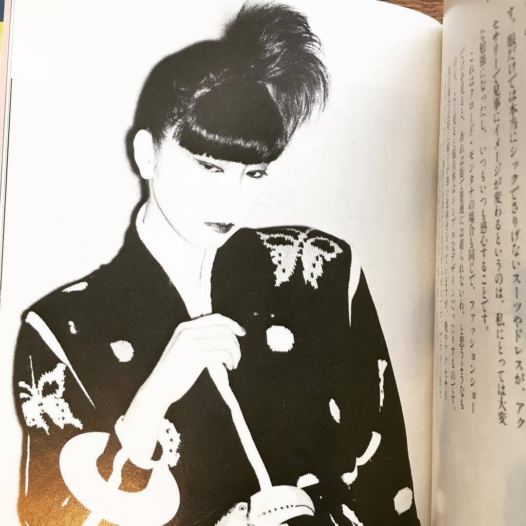 ファッションの本「小夜子の魅力学/山口小夜子」 - 画像2