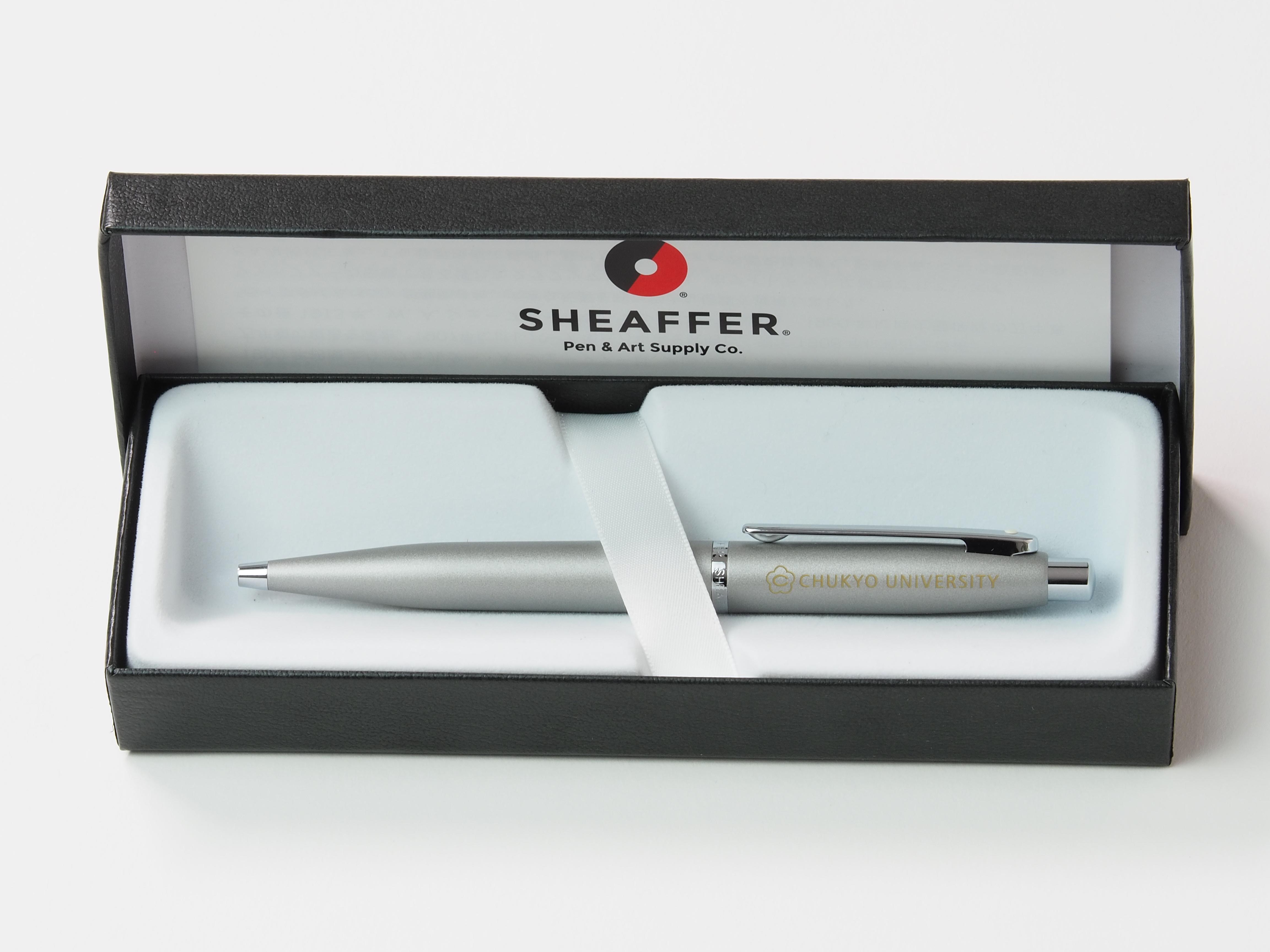 シェーファー中京大学オリジナルボールペン