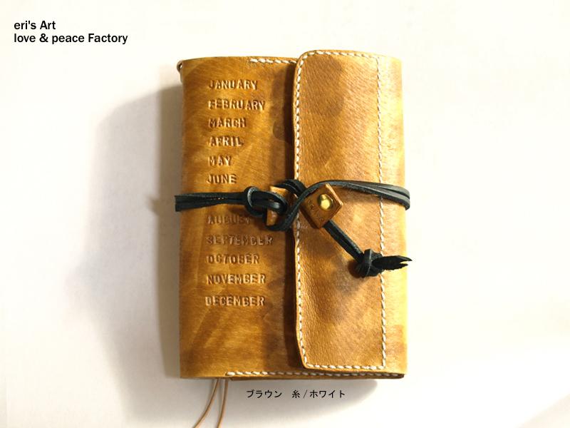 【受注生産】手帳カバー01/文庫本サイズ(豚革) *ほぼ日手帳オリジナル対応*5カラーバリエーション* OD-SC-01-A6p