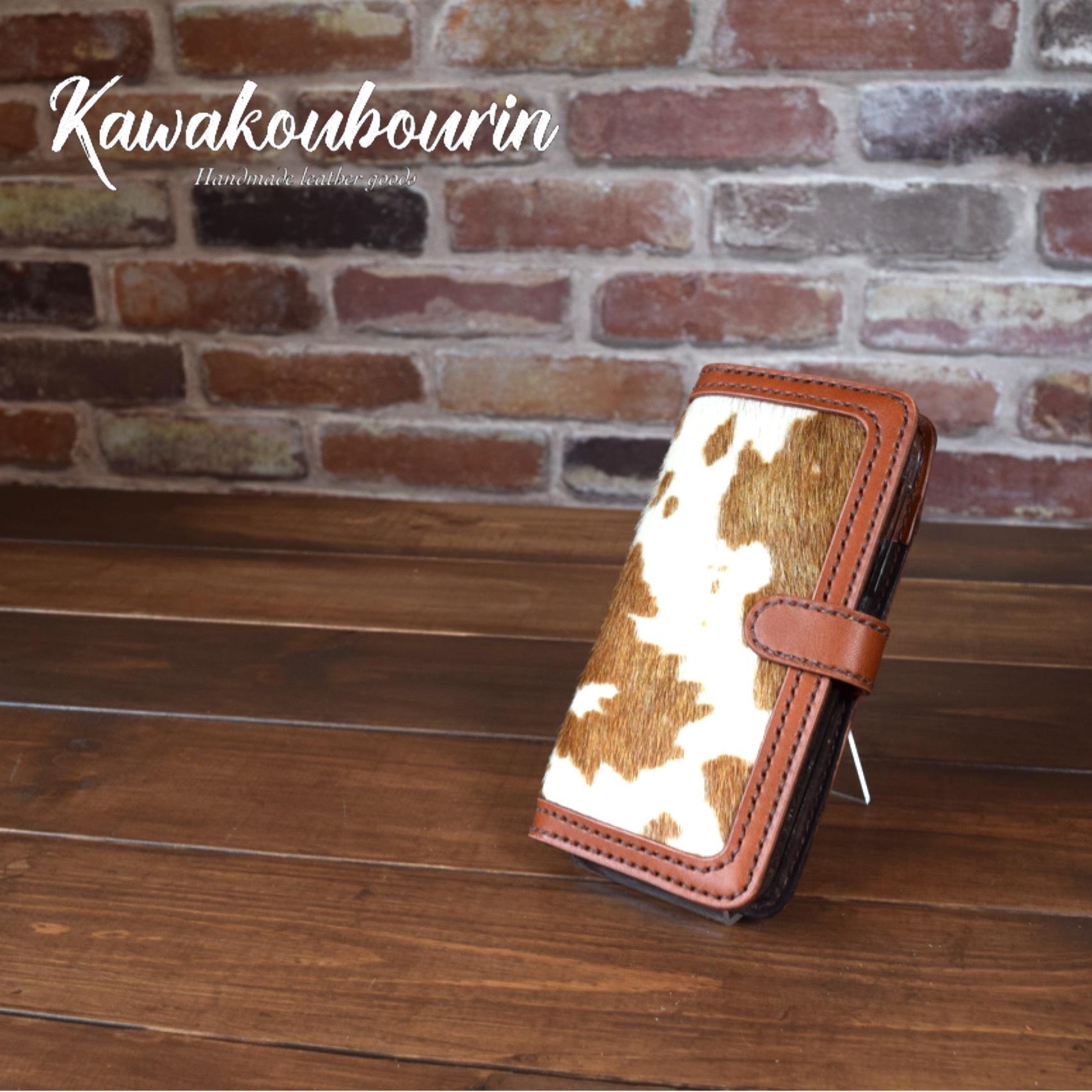 【オーダーメイド制作例】スマホカバー   (KA211c2)