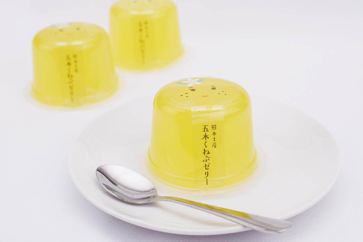 希少な柑橘「くねぶ」づくしとことん味わいセット - 画像3