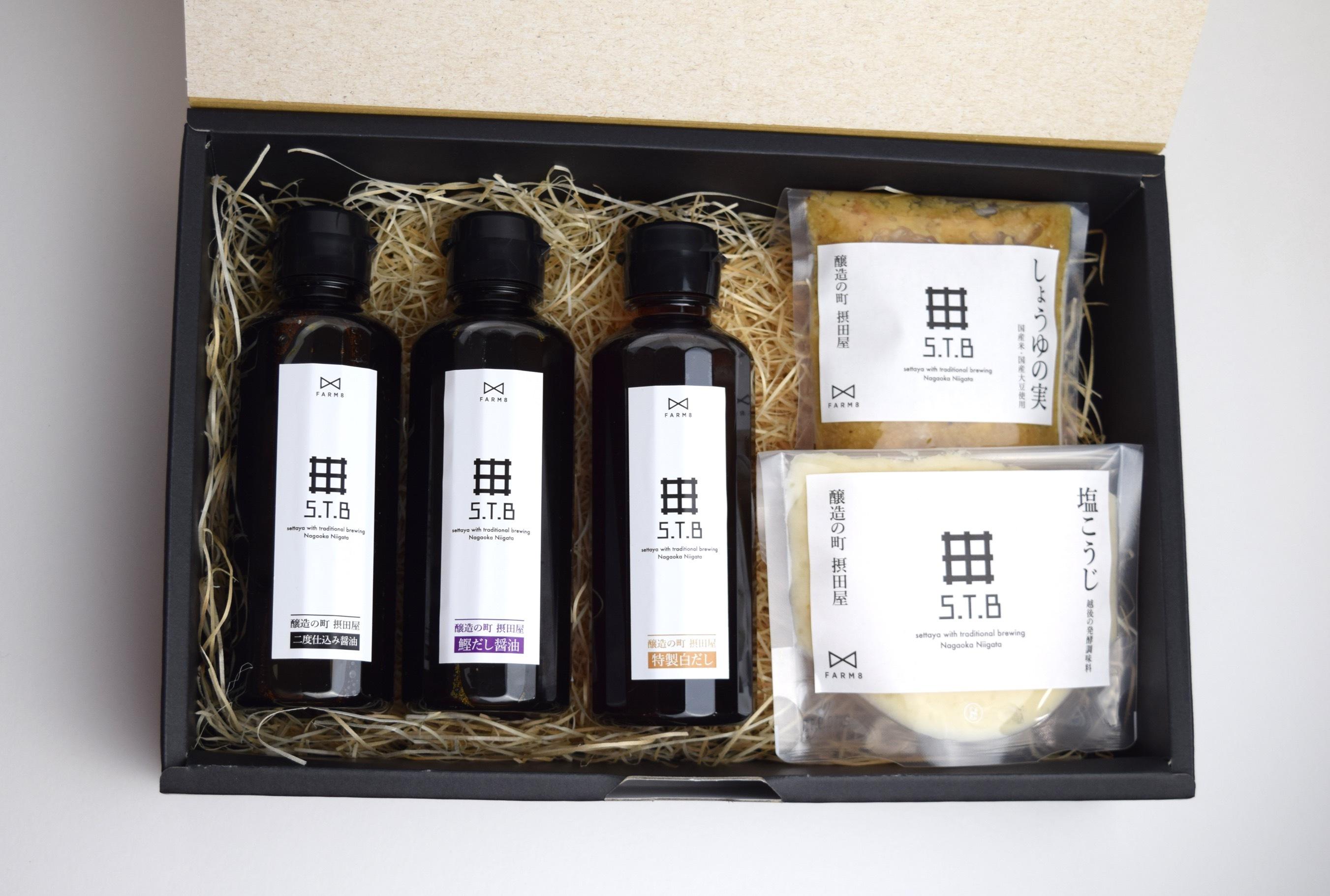 醸造の摂田屋S.T.B ギフトBOX