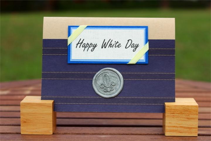 """Shiori のメッセージカード """"Happy White Day""""_1"""