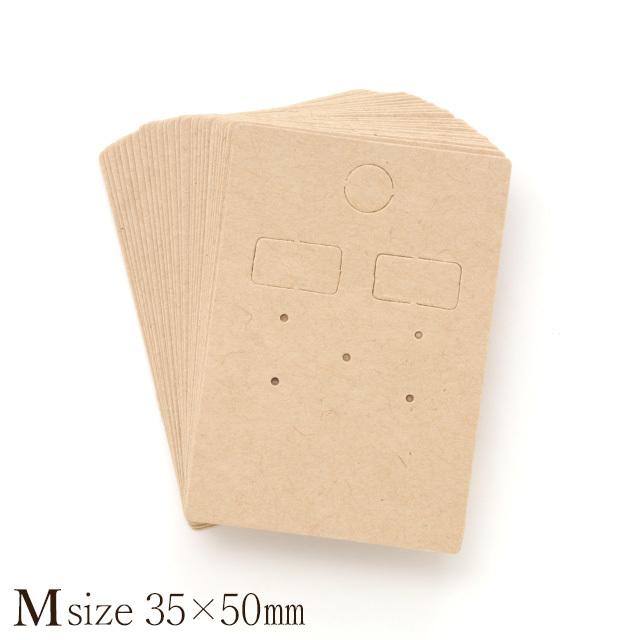 D078 アクセサリー台紙 M(穴上) ピアス イヤリング用 クラフト紙 35×50mm 30枚