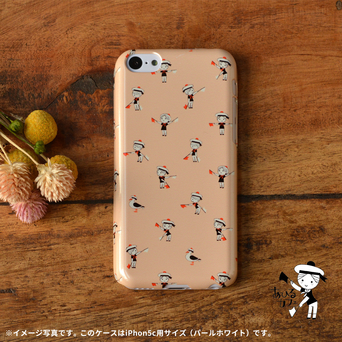 【限定色】iphone5c ケース ハードケース アイフォン5c ケース ハード iphone5c ケース キラキラ かわいい 手旗信号(ピンク)/あひるカフェ