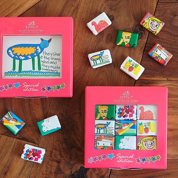 【第3世界ショップ】Artisanチョコレート 限定アートBOX( 5.5g×9柄)