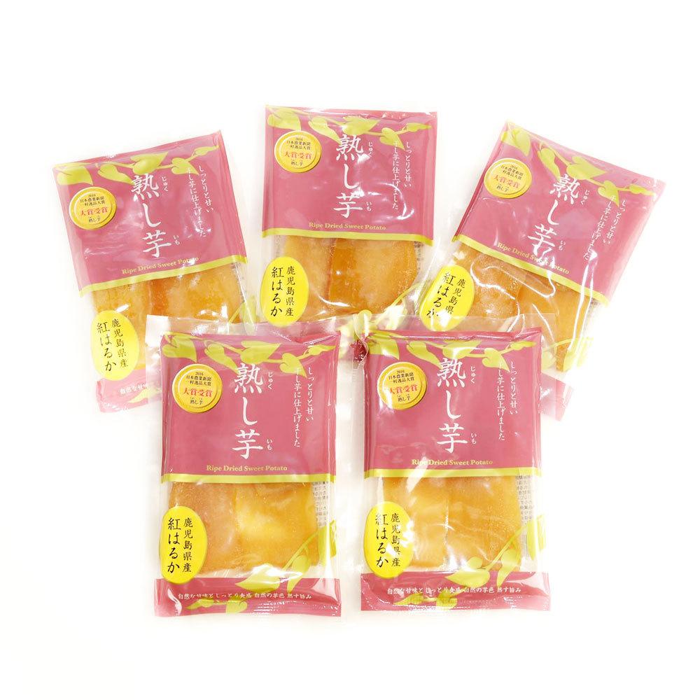 熟し芋|2016年日本農業新聞 一村逸品大賞受賞 鹿児島県産さつまいも『紅はるか』使用 黄金色のおいもスイーツ