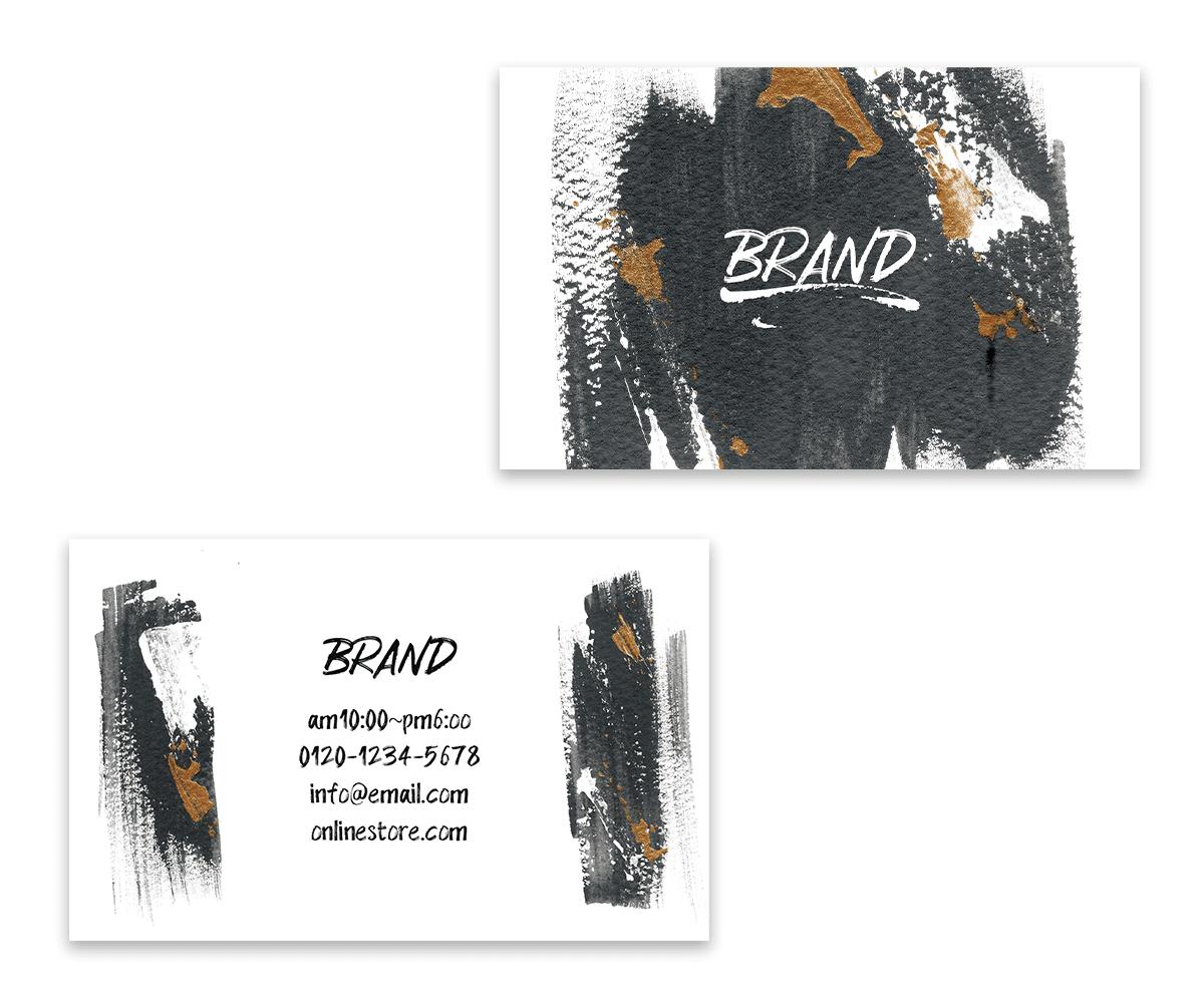 デザイン名刺|大胆なペイントが特徴的なショップカードテンプレート