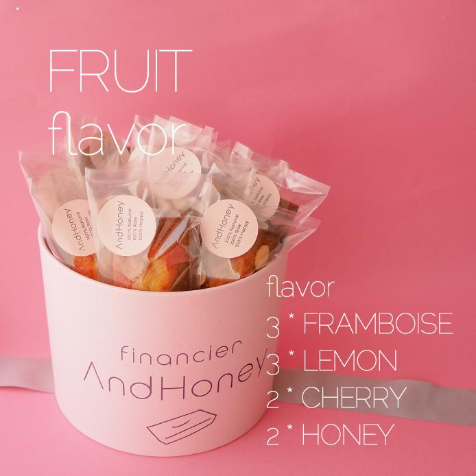 【果実と柑橘フルーツが大好きな方に】フィナンシェbox