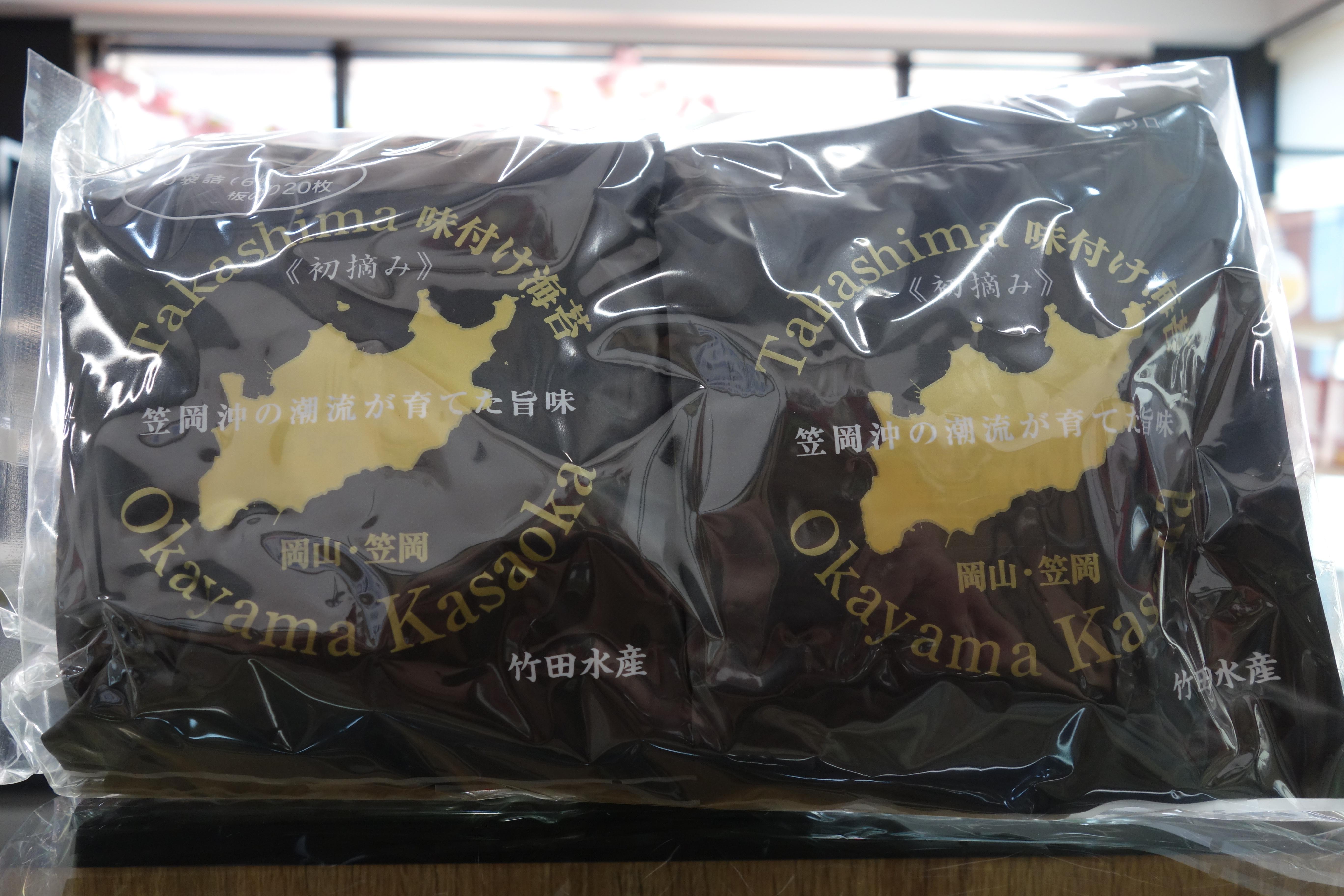 味附のり(高島特産)10袋入り