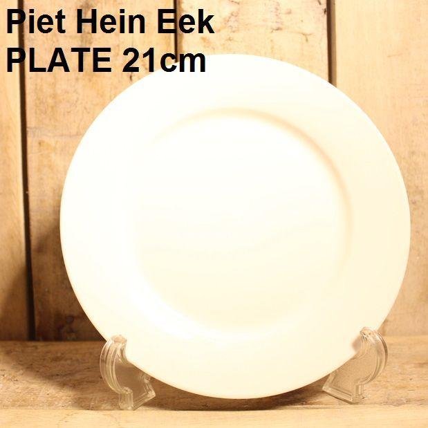 Piet Hein Eek プレート 21cm