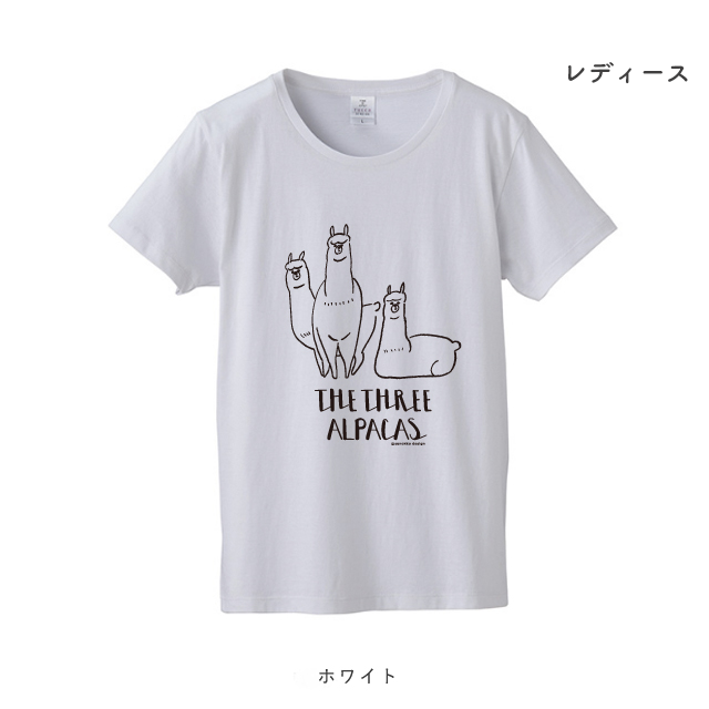 THE THREE ALPACAS/Tシャツ