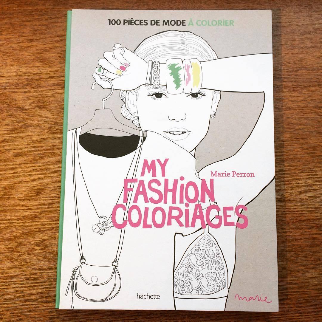 マリー・ペロン 塗り絵イラスト集「My fashion coloriages/Marie Perron」 - 画像1