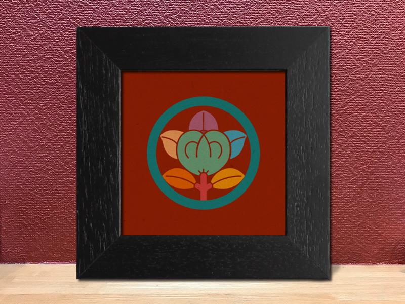 「丸に橘」家紋アートフレーム カラフル 家紋額縁 リビングルームに合う家紋 敬老の日、初節句 結婚、出産、新築祝いに