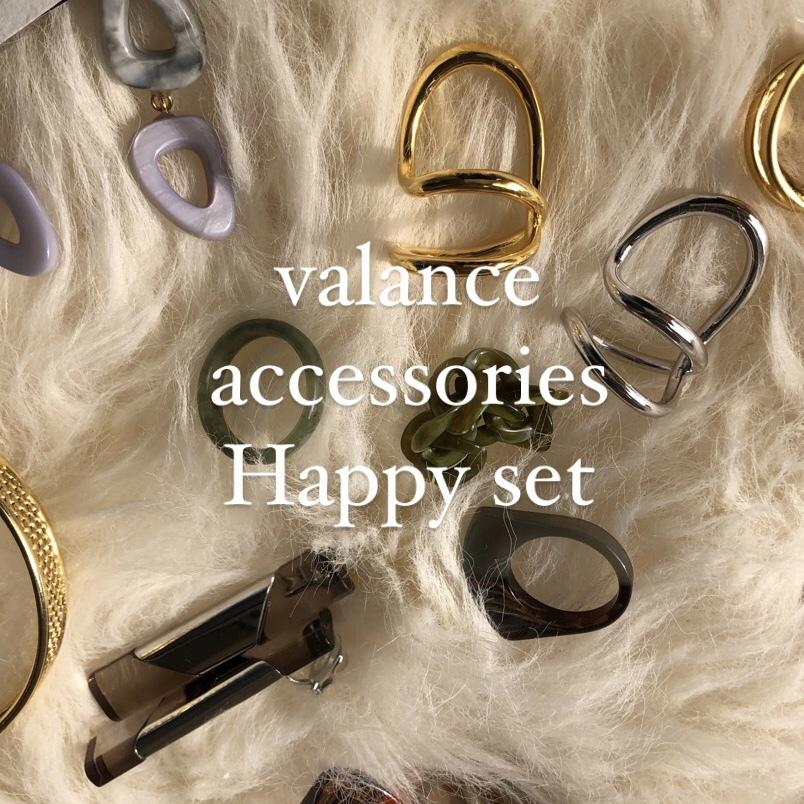 valance accessories happy set