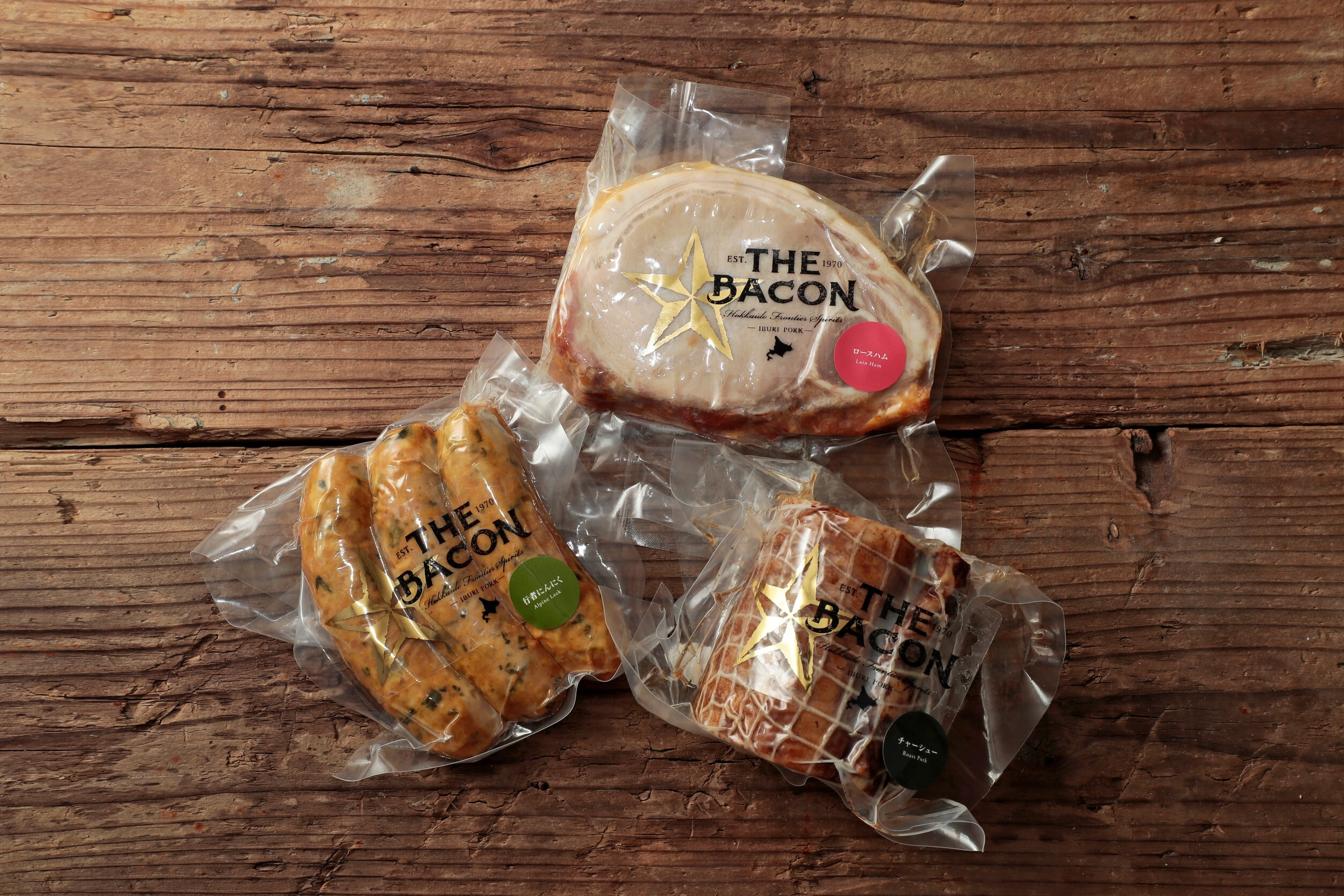 THE BACON  新3点セット