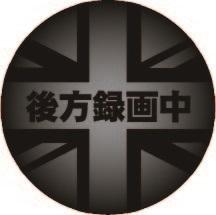 ゴーバッジ(オリジナル)(ドラレコ_ブラックジャック) - 画像1