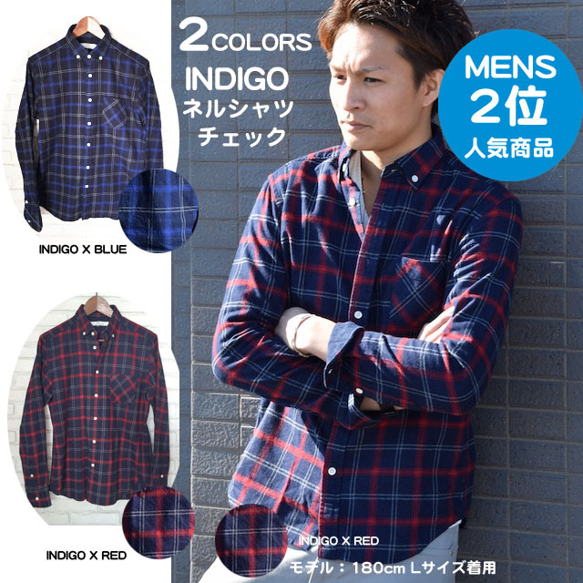 INDIGOネルチェックシャツ<メンズ>CF1510-65:INDIGOxRED  ¥7,900⇒¥3,950  SALE!!!