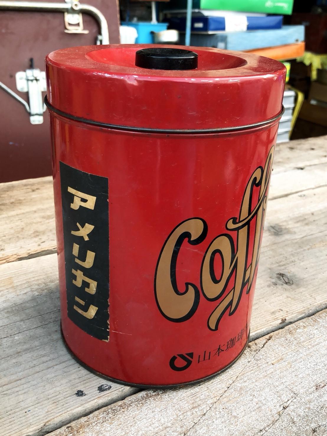 山本コーヒー  ジャンク缶