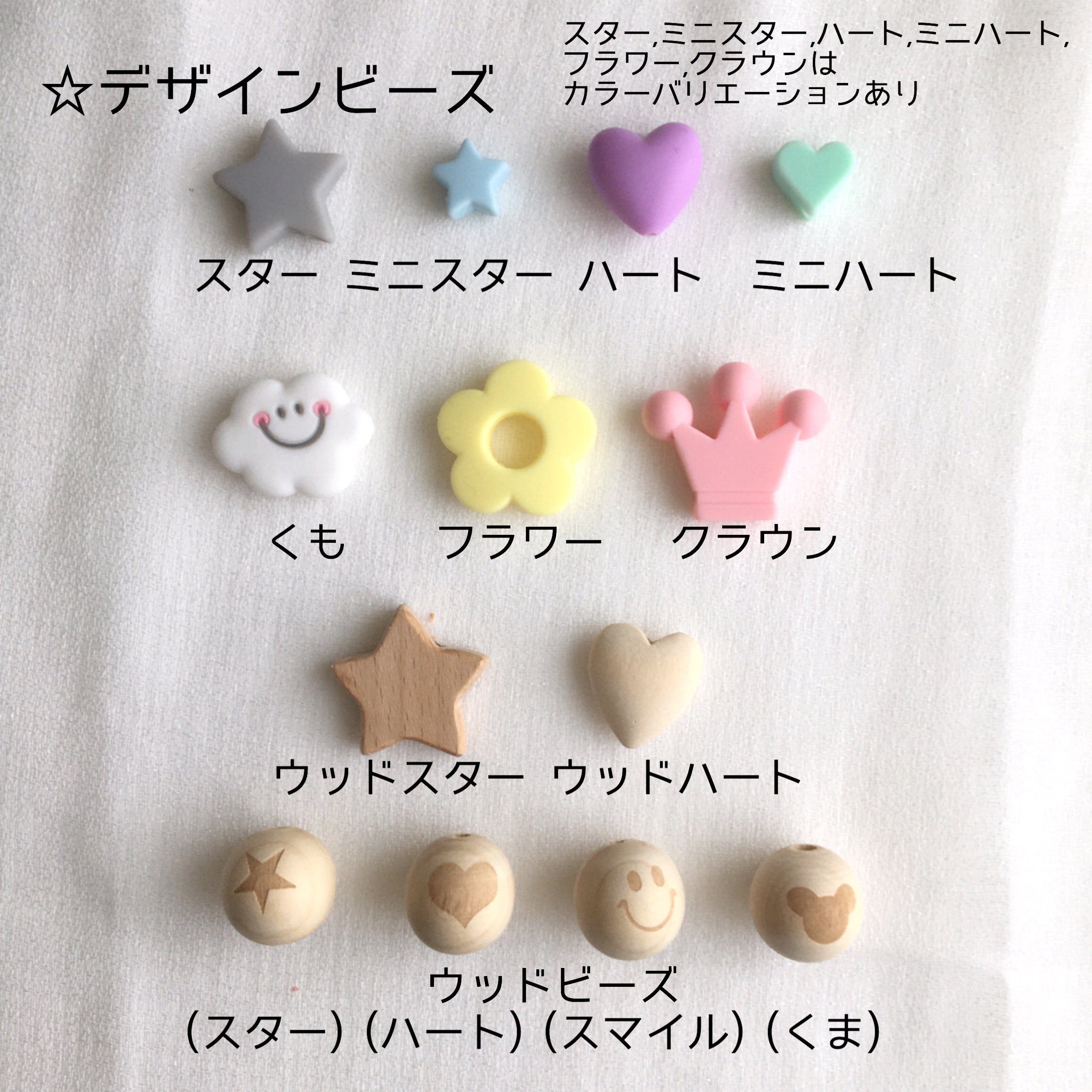Tiny Teeth™ With*フルオーダー*なくしもの防止*便利グッズ