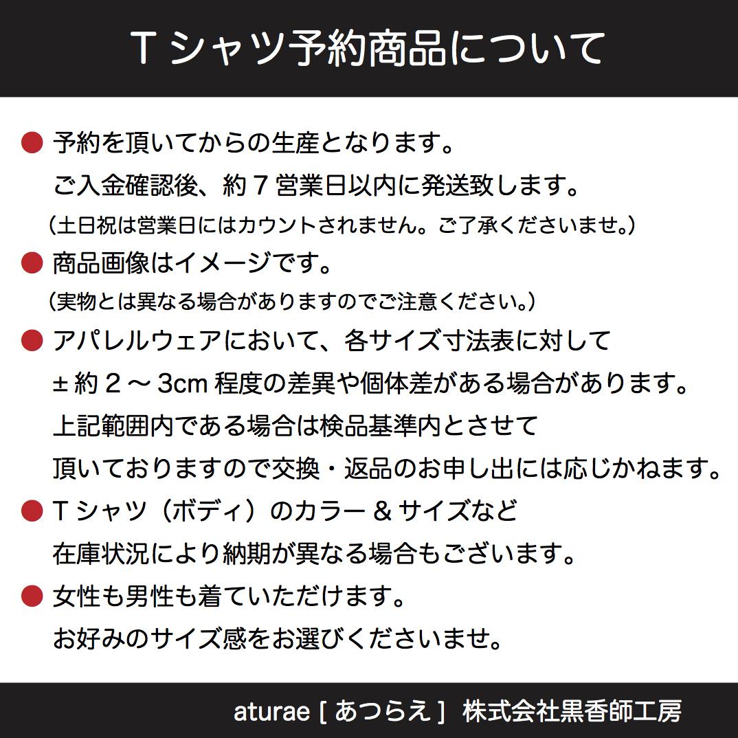 和柄/紗綾形柄/BLK【京都和モダンTシャツ】©mayu_color.888