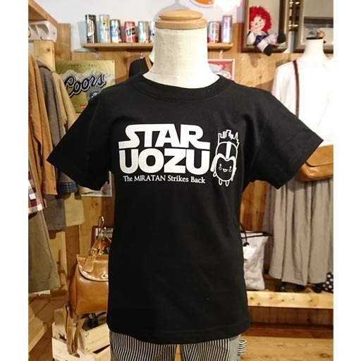 "STAR UOZU & ミラたん コラボ""KIDS""Tシャツ ブラック"