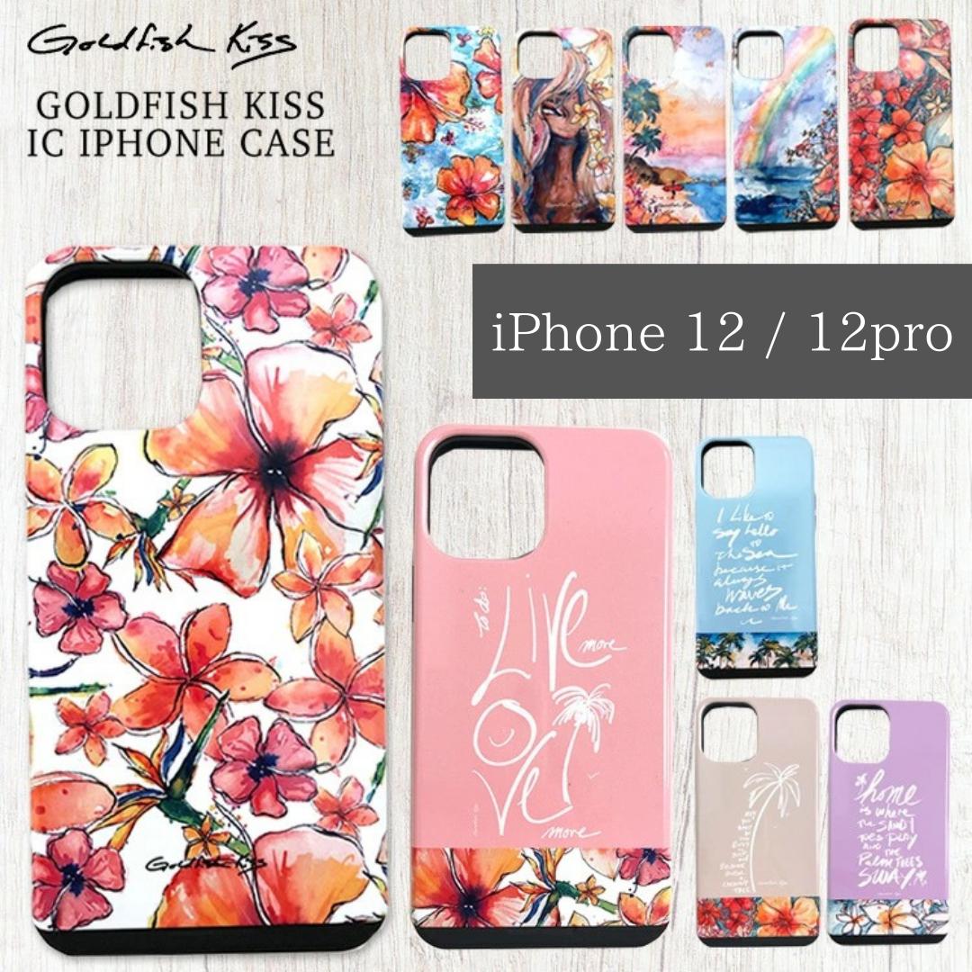 【GOLDFISH KISS】IC収納型iPhoneケース 12/12pro