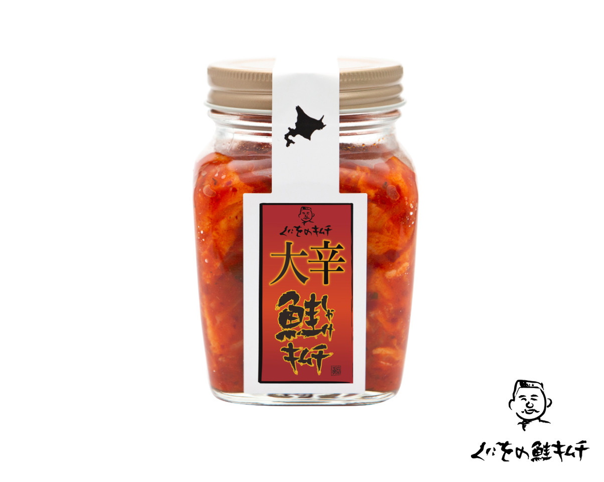 くにをの鮭(しゃけ)キムチ 大辛 250g   / くにをの鮭キムチ