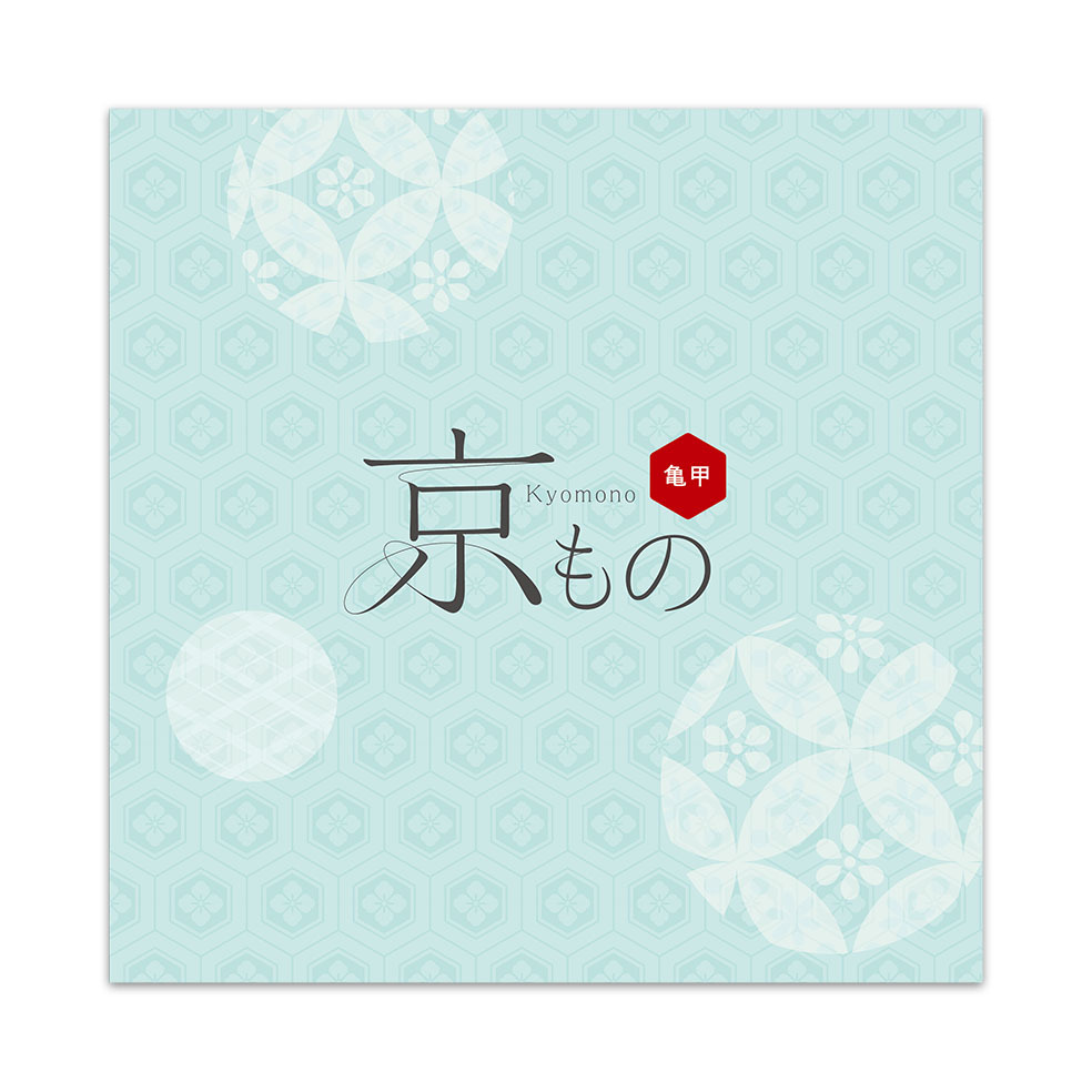 カタログギフト「京もの愛用券」亀甲コース