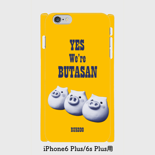 iPhone(Plusシリーズ)ケース Yes, we are BUTASAN(黄)