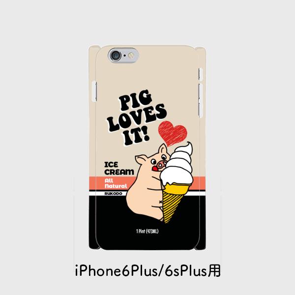 iPhone(Plusシリーズ)ケース アイスぶたさん