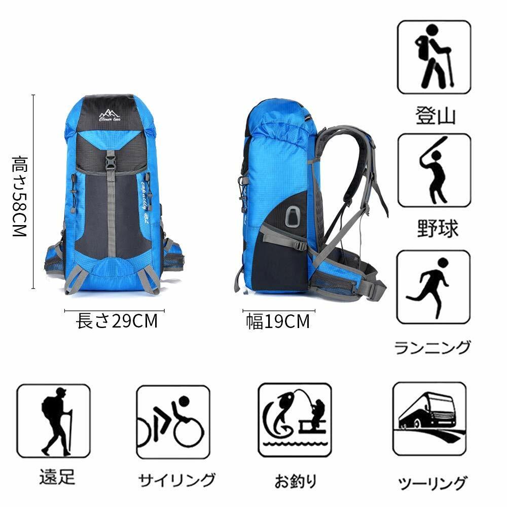 443de849bf34 登山 リュック バックパック リュックサック ハイキングバッグ リュックデイパック USB充電ポート搭載 防水 レディース. 表地: ナイロン留め具の種類:  ファスナー ...
