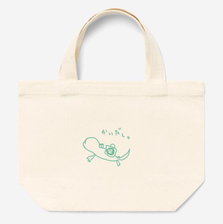 ミニトート(ヤモリ)【コンビニの買い物に最適なミニサイズ】